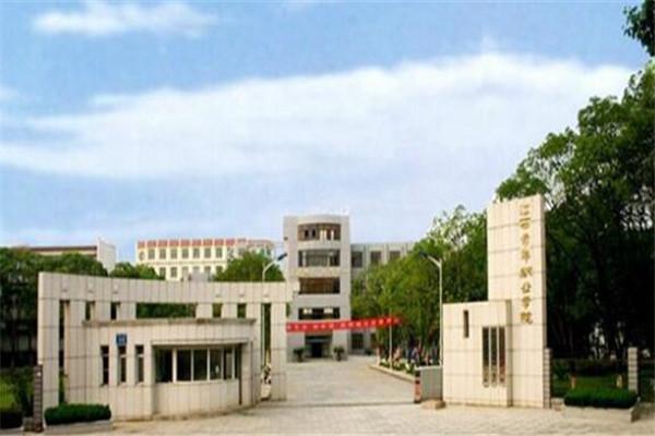 江西专科大学有哪些 2019江西所有专科大学排名及分数线