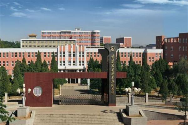 辽宁专科大学有哪些 2019辽宁所有专科大学排名及分数线