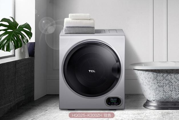 2019滚筒洗衣机排行榜 洗衣必备,你get了吗