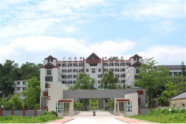 广东专科大学有哪些 2019广东所有专科大学排名及分数线