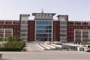 內蒙古專科大學有哪些 2019內蒙古所有專科大學排名及分數線