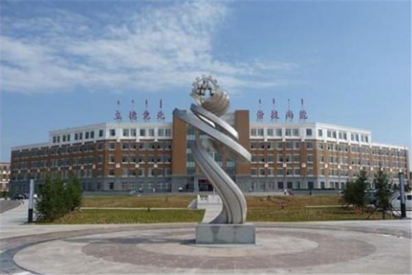 内蒙古专科大学有哪些 2019内蒙古所有专科大学排名及分数线
