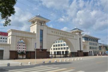四川专科大学有哪些 2019四川所有专科大学排名及分数线