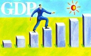 2018年各省人均GDP排名,中国人均GDP9769美元
