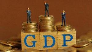 2018年廣州地區生產總值排行榜,廣州各區GDP排名