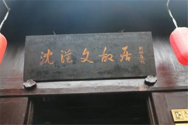 湘西州最好玩的地方推荐 湘西州好玩的地方排行榜