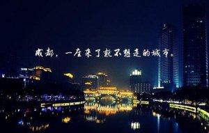 人口超過800萬的城市排名,第六名為中國八大古都之一
