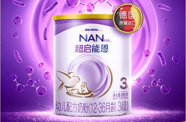 婴儿第三段奶粉排行榜 最适合1-3岁宝宝的奶粉