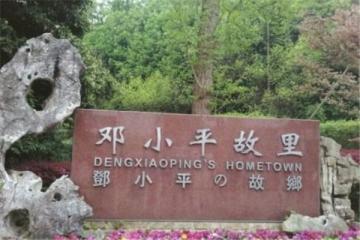 广安最好玩的地方推荐 广安好玩的地方排行榜