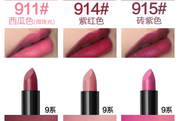 2019平价口红排行榜10强,滋润时尚又大牌(48起)