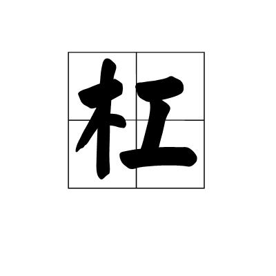 2019十大网络流行语,2019年最新网络流行语(常更新)