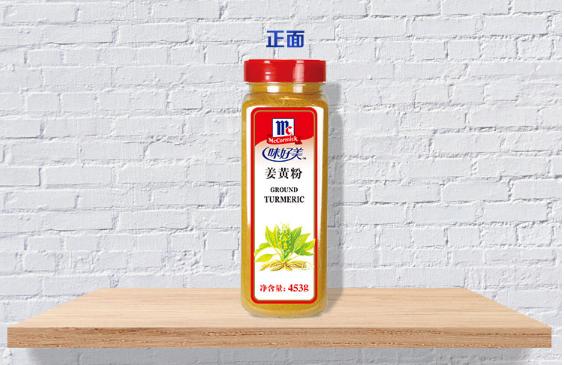 姜黄粉哪个牌子好?2018姜黄粉品牌排行榜