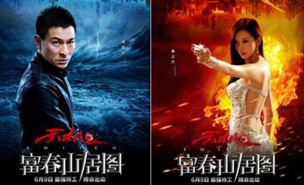 中国史上十大烂片排名,看完怀疑智商系列