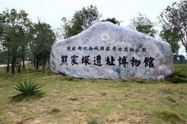 荆州最好玩的地方推荐 荆州好玩的地方排行榜