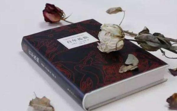 最影响人生的十本书,人生中不能错过的书籍系列