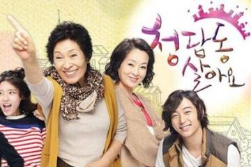 搞笑韓劇排行榜前十名,好看又搞笑的韓國經典電視劇推薦