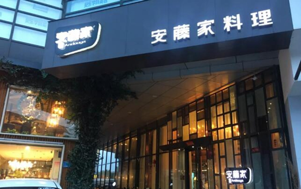 新乡十大情调餐厅,新乡浪漫适合约会的饭店