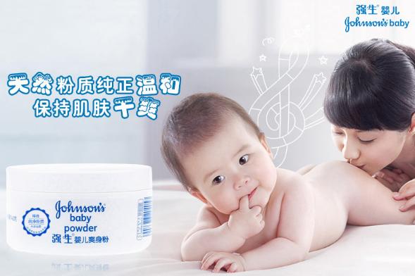婴儿爽身粉十大排行榜 时刻保持清爽细腻肌肤