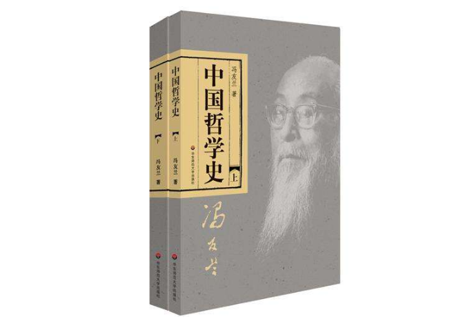 世界十大哲学名著 一生必读的经典书籍