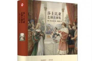 女生必读的十本书,适合女生提升自己的经典书籍推荐