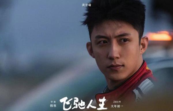 中国演员个人票房排行榜2019,每一个都自带有票房号召力