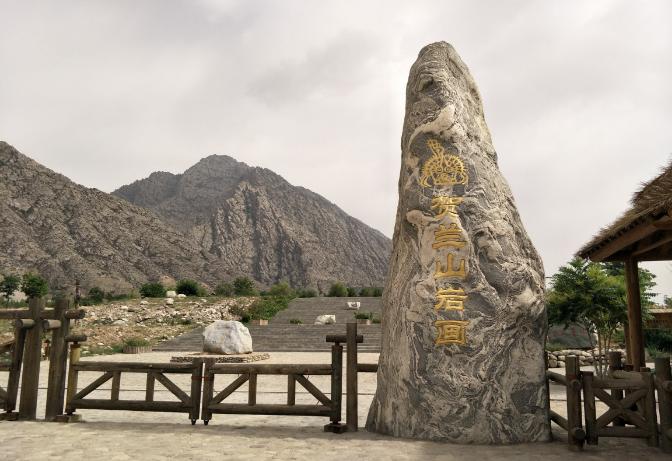 银川必去的五大景点 最值得去的景点推荐