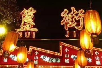 小吃多不贵的十大旅游城市 武汉仅第三,第一小种类多