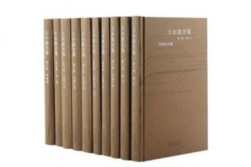 最值得看的十部小說,帶你一起思考的經典書籍