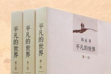 最值得看的十部小说,带你一起思考的经典书籍
