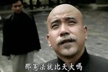 評價最高的十部歷史劇 漢武大帝第三,每部都是良心劇