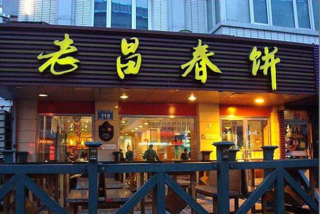 哈尔滨中央大街4大美食 必吃的几款特色美食