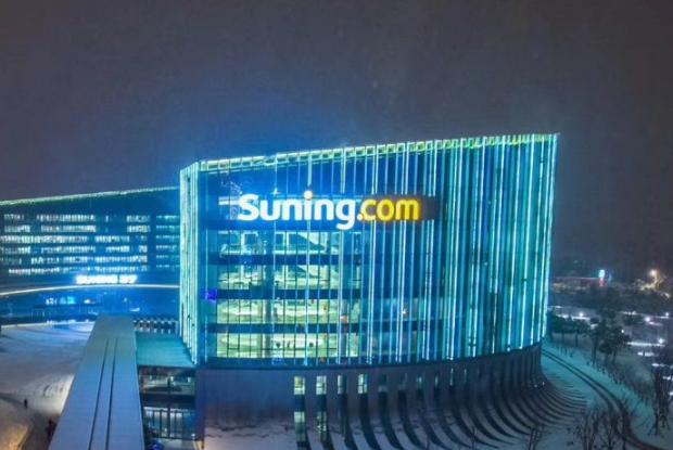 江蘇500強企業名單 52家企業上榜,蘇寧集團位列第一