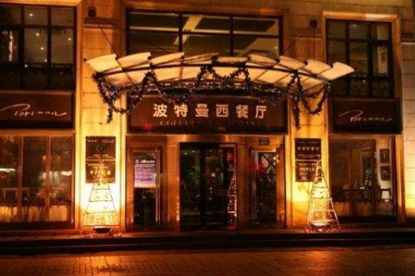 哈尔滨俄式西餐厅排名 最正宗的俄式美食推荐