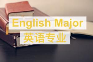 文科生工資最高的十大專業 英語/法學上榜,你學對了嗎
