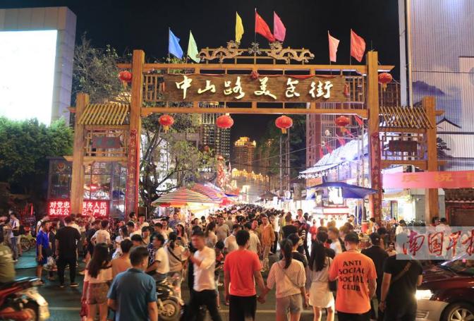 上海城隍庙特色小吃_全国十大小吃街排行榜 最正宗的特色小吃,你去过几个_排行榜123网