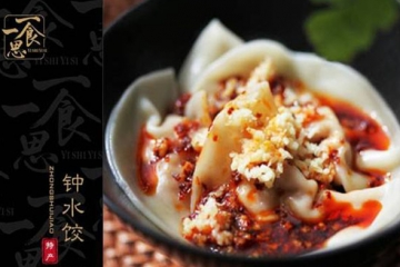 成都十大传统小吃推荐:陈麻婆豆腐第3 第7低调的传统美食