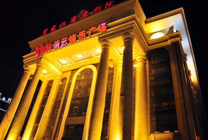 哈尔滨必游景点排名 最受欢迎的景点,你去过几个?