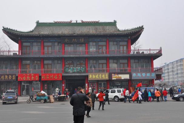 黑龍江十強縣 肇東位列第一,GDP超300億