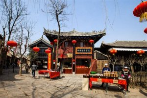 陕西十大名村,袁家村最有钱,和平村年纳税超千万