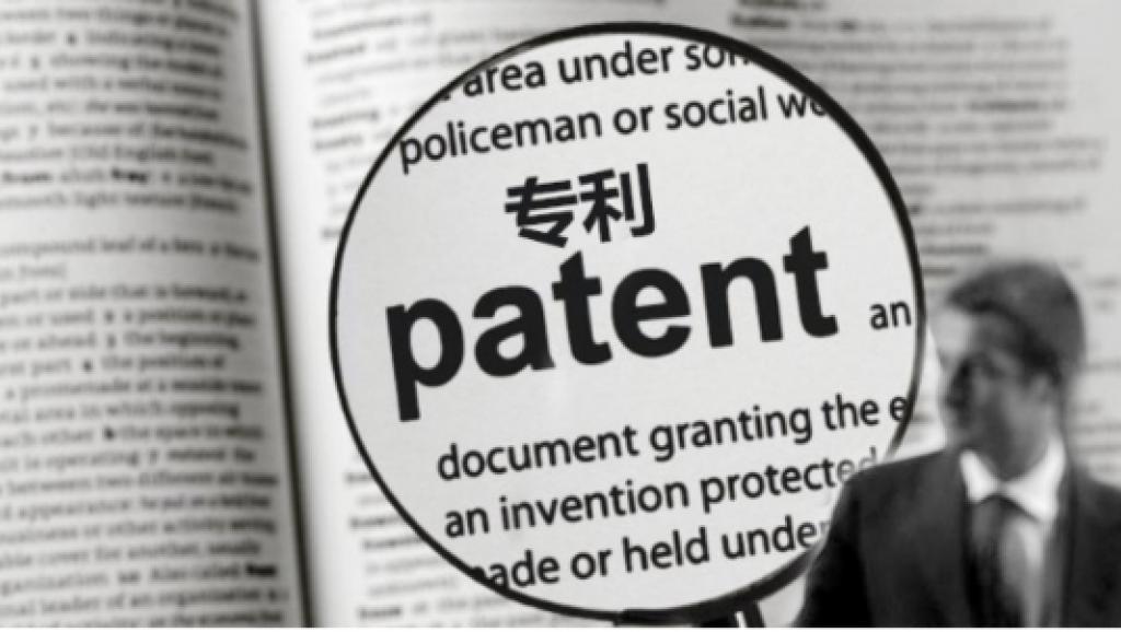 全球企业专利申请数量排名2018:半数出自亚洲,华为第一