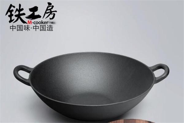 炒锅什么牌子好?中国炒锅十大大品牌