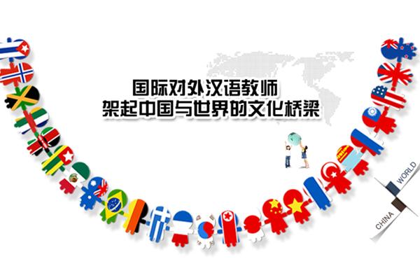 文科女生最吃香的十大专业:对外汉语/心理学上榜