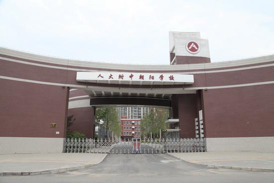 全国重点高中排名2018,中国高中排名前100名完整版