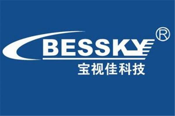 深圳跨境电商公司有哪些?深圳十大跨境电商排名
