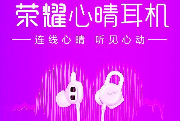 2019年100元耳机性价比之王 达尔优EH722/击音上榜(便宜好用)
