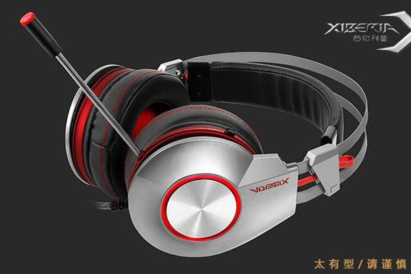 200元头戴式耳机性价比之王:漫步者/铁三角上榜(便宜还大牌)