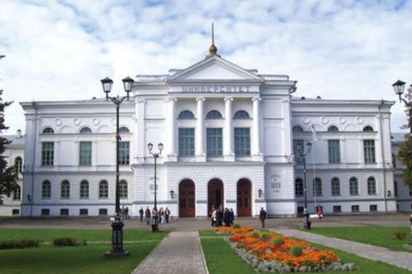 俄罗斯十大名校  喀山国立大学上榜,榜首学校还是以人名命名