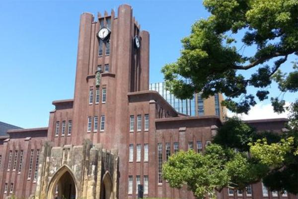 东京前十名大学排 一桥大学上榜,第一名实至名归(完整版)