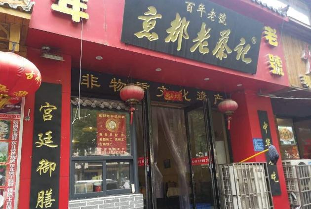 郑州美食餐厅排名 百年老字号,有你喜欢的吗