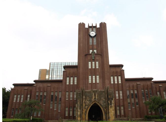 日本知名国立大学有哪些?盘点日本十大国立大学排行榜